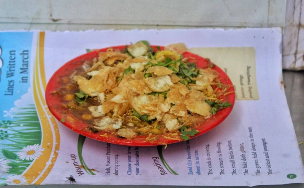 Ragada Pattice Ram Shyam Chaatwala