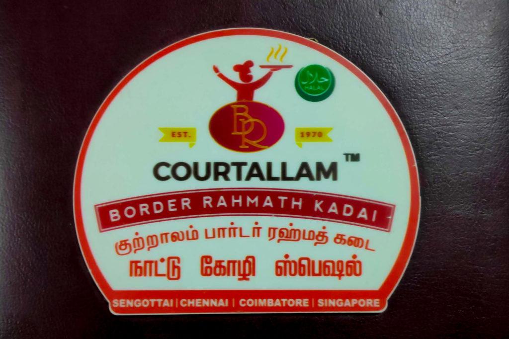 Courtallam Border Rahmath Kadai Restaurant Review