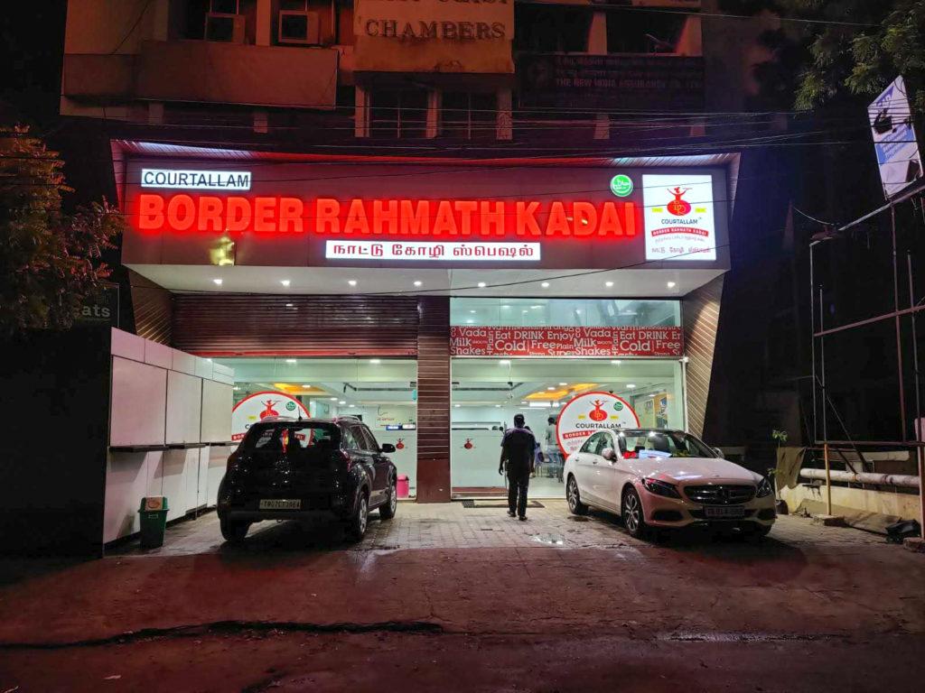 Courtallam Border Rahmath Kadai T.Nagar Branch