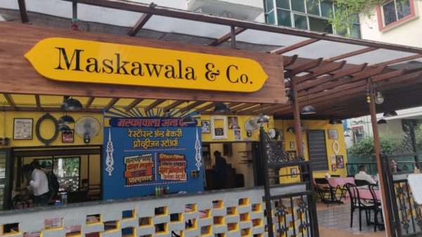 Maskawala Co Review Pune